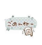 ほっこり☆冬のふきだしスタンプ(個別スタンプ:17)