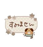 ほっこり☆冬のふきだしスタンプ(個別スタンプ:18)