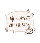 ほっこり☆冬のふきだしスタンプ(個別スタンプ:19)