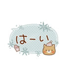 ほっこり☆冬のふきだしスタンプ(個別スタンプ:20)