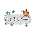 ほっこり☆冬のふきだしスタンプ(個別スタンプ:21)