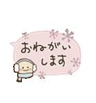 ほっこり☆冬のふきだしスタンプ(個別スタンプ:22)