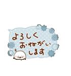 ほっこり☆冬のふきだしスタンプ(個別スタンプ:23)
