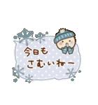 ほっこり☆冬のふきだしスタンプ(個別スタンプ:24)