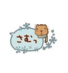 ほっこり☆冬のふきだしスタンプ(個別スタンプ:25)
