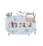 ほっこり☆冬のふきだしスタンプ(個別スタンプ:26)
