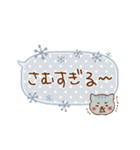 ほっこり☆冬のふきだしスタンプ(個別スタンプ:27)