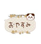 ほっこり☆冬のふきだしスタンプ(個別スタンプ:28)