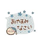 ほっこり☆冬のふきだしスタンプ(個別スタンプ:29)