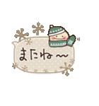ほっこり☆冬のふきだしスタンプ(個別スタンプ:30)