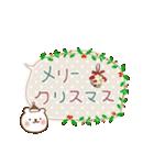 ほっこり☆冬のふきだしスタンプ(個別スタンプ:31)
