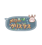 ほっこり☆冬のふきだしスタンプ(個別スタンプ:33)