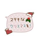 ほっこり☆冬のふきだしスタンプ(個別スタンプ:35)