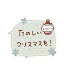 ほっこり☆冬のふきだしスタンプ(個別スタンプ:36)