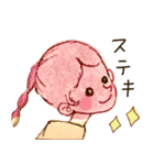 レトロ ガーリー 日常会話(個別スタンプ:01)