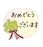 レトロ ガーリー 日常会話(個別スタンプ:27)