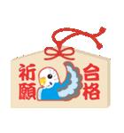 NEW YEAR 2019〜セキセイインコ(個別スタンプ:12)