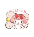 サンリオキャラクターズ エンジェル(個別スタンプ:2)