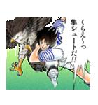 キャプテン翼(J50th)(個別スタンプ:25)