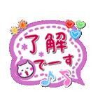 【デカ文字】手作り小物風・日常&あいづち(個別スタンプ:02)
