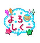 【デカ文字】手作り小物風・日常&あいづち(個別スタンプ:03)
