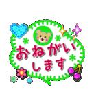【デカ文字】手作り小物風・日常&あいづち(個別スタンプ:04)