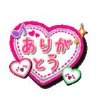 【デカ文字】手作り小物風・日常&あいづち(個別スタンプ:05)