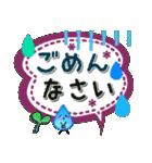【デカ文字】手作り小物風・日常&あいづち(個別スタンプ:06)