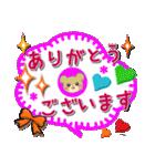 【デカ文字】手作り小物風・日常&あいづち(個別スタンプ:07)