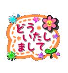 【デカ文字】手作り小物風・日常&あいづち(個別スタンプ:08)
