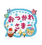 【デカ文字】手作り小物風・日常&あいづち(個別スタンプ:09)