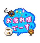 【デカ文字】手作り小物風・日常&あいづち(個別スタンプ:10)