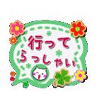 【デカ文字】手作り小物風・日常&あいづち(個別スタンプ:11)