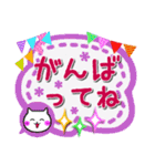 【デカ文字】手作り小物風・日常&あいづち(個別スタンプ:12)