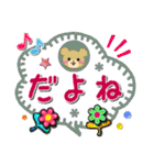 【デカ文字】手作り小物風・日常&あいづち(個別スタンプ:13)
