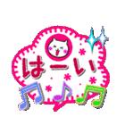 【デカ文字】手作り小物風・日常&あいづち(個別スタンプ:14)
