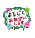 【デカ文字】手作り小物風・日常&あいづち(個別スタンプ:15)