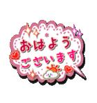 【デカ文字】手作り小物風・日常&あいづち(個別スタンプ:16)