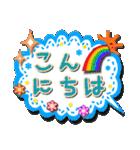 【デカ文字】手作り小物風・日常&あいづち(個別スタンプ:17)