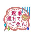 【デカ文字】手作り小物風・日常&あいづち(個別スタンプ:18)