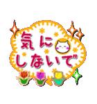 【デカ文字】手作り小物風・日常&あいづち(個別スタンプ:20)