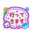 【デカ文字】手作り小物風・日常&あいづち(個別スタンプ:21)