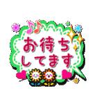 【デカ文字】手作り小物風・日常&あいづち(個別スタンプ:22)