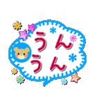 【デカ文字】手作り小物風・日常&あいづち(個別スタンプ:23)