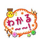 【デカ文字】手作り小物風・日常&あいづち(個別スタンプ:24)
