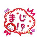 【デカ文字】手作り小物風・日常&あいづち(個別スタンプ:25)