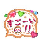 【デカ文字】手作り小物風・日常&あいづち(個別スタンプ:26)