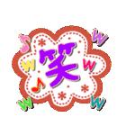 【デカ文字】手作り小物風・日常&あいづち(個別スタンプ:27)