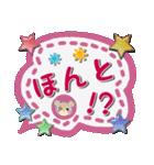 【デカ文字】手作り小物風・日常&あいづち(個別スタンプ:28)