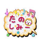 【デカ文字】手作り小物風・日常&あいづち(個別スタンプ:29)